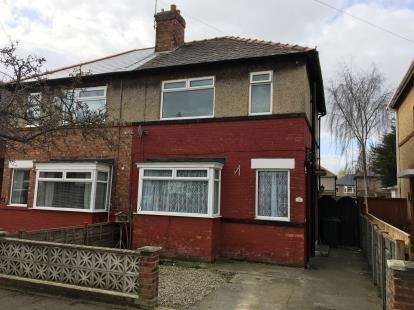 2 Bedrooms Semi Detached House for sale in Audrey Grove, Darlington, County Durham