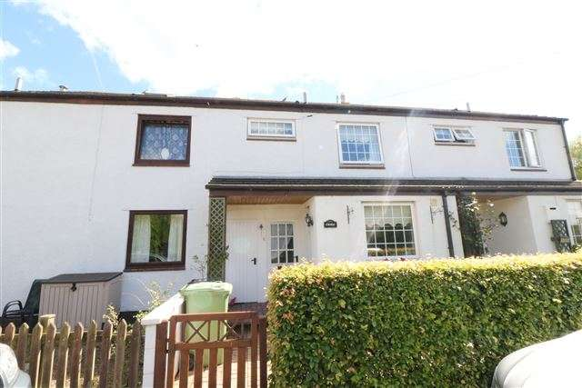 3 Bedrooms Terraced House for sale in Thurstonfield, Carlisle, Cumbria, CA5 6HE