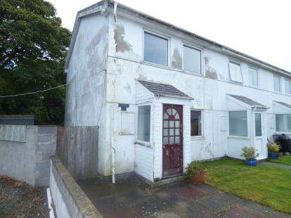 2 Bedrooms End Of Terrace House for sale in Llwyn Gwalch Estate, Morfa Nefyn, LL53