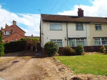 3 Bedrooms Semi Detached House for sale in Southerns Lane, Rainford, St. Helens, Merseyside, WA11