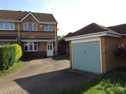 3 Bedrooms Semi Detached House for sale in Derwent Close, Willenhall, West Midlands