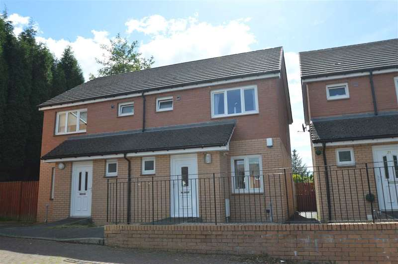 2 Bedrooms Semi Detached House for sale in Princes Gate, Burnbank, Hamilton