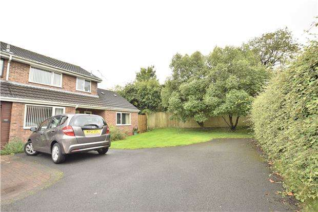 2 Bedrooms End Of Terrace House for sale in Coombes Way, North Common, BS30 8YP