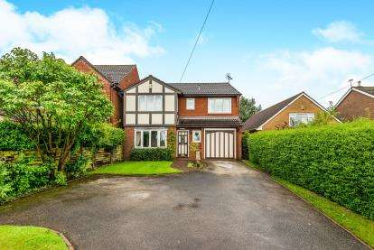 4 Bedrooms Detached House for sale in New Inn Row, Cannock Road, Stafford