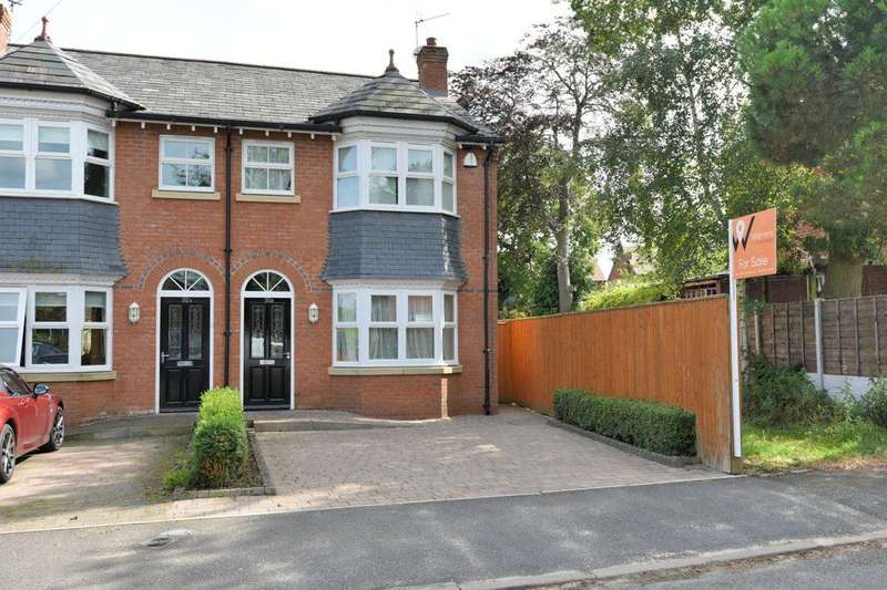 3 Bedrooms Semi Detached House for sale in Wellfield Road, Offerton, Stockport, SK2 6AT