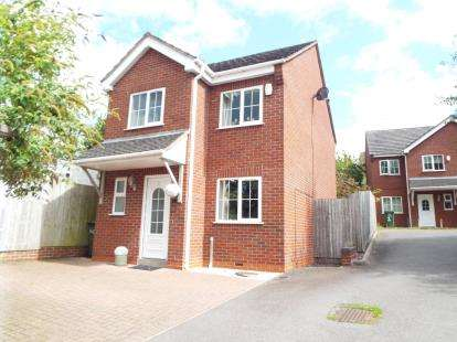 3 Bedrooms Detached House for sale in Davids Close, Redditch, Worcestershire