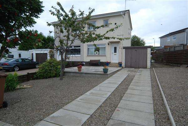 2 Bedrooms Semi Detached House for sale in Annanhill Place, Kilwinning