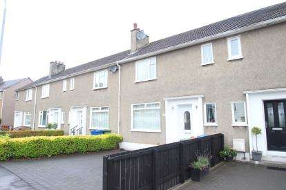 2 Bedrooms Terraced House for sale in Brunton Street, Glasgow