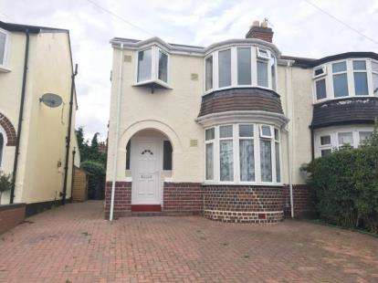 3 Bedrooms Semi Detached House for sale in The Lindens, Harborne, Birmingham, West Midlands