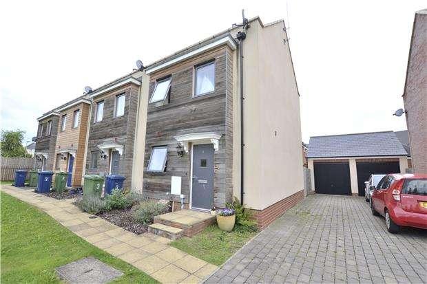 2 Bedrooms End Of Terrace House for sale in Arlington Road, Brockworth, GLOUCESTER, GL3 4GB