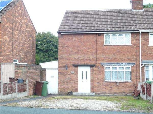 2 Bedrooms End Of Terrace House for sale in Castlebridge Road, Wednesfield, Wednesfield