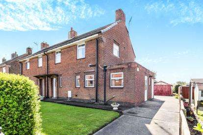 3 Bedrooms Semi Detached House for sale in Poplar Drive, Glapwell, Chesterfield, Derbyshire