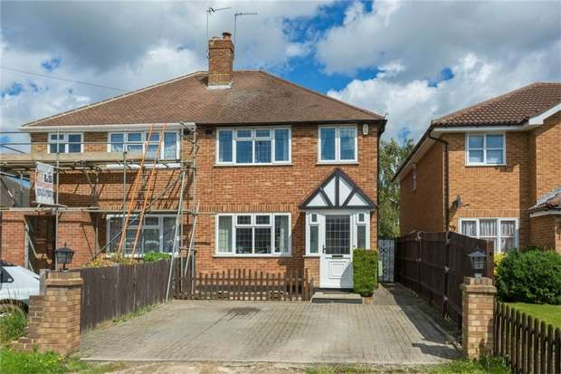3 Bedrooms Semi Detached House for sale in 79 Willow Tree Lane, Hayes, Middlesex