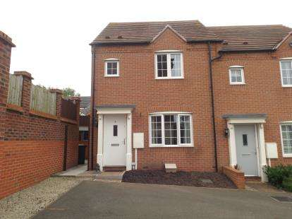 3 Bedrooms House for sale in Wharf Gardens, Bingham, Nottingham, Nottinghamshire