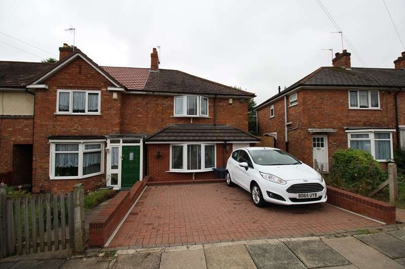 3 Bedrooms End Of Terrace House for sale in Sandmere Road, Yardley Wood, Birmingham