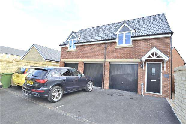2 Bedrooms Property for sale in Hidcote Road, Brockworth, Gloucester, GL3 4UW