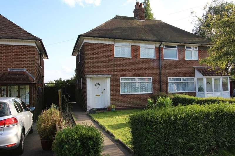 2 Bedrooms Semi Detached House for sale in Quinton Road West, Quinton, Birmingham, B32