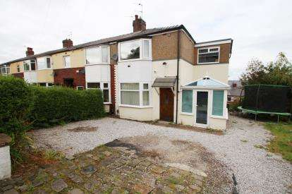 3 Bedrooms Semi Detached House for sale in Coldstream Place, Infirmary, Blackburn, Lancashire, BB2