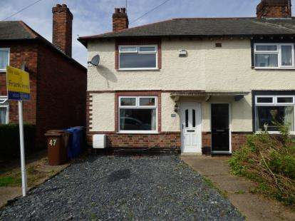 2 Bedrooms End Of Terrace House for sale in Norfolk Road, Long Eaton, Nottingham