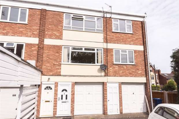 2 Bedrooms Flat for sale in Wissage Court, Lichfield, Staffordshire