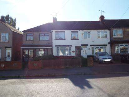 3 Bedrooms Terraced House for sale in Lauderdale Avenue, Holbrooks, Coventry, West Midlands