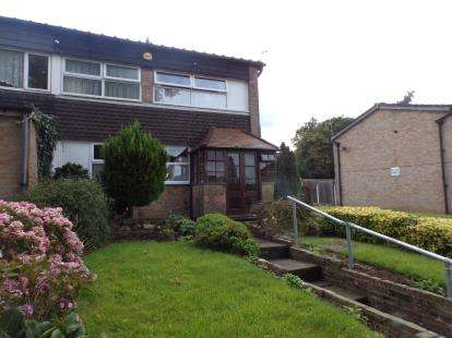 3 Bedrooms End Of Terrace House for sale in Saxelby Close, Birmingham, West Midlands