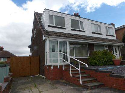 3 Bedrooms Semi Detached House for sale in Ffordd Aelwydd, Carmel, Holywell, Flintshire, CH8