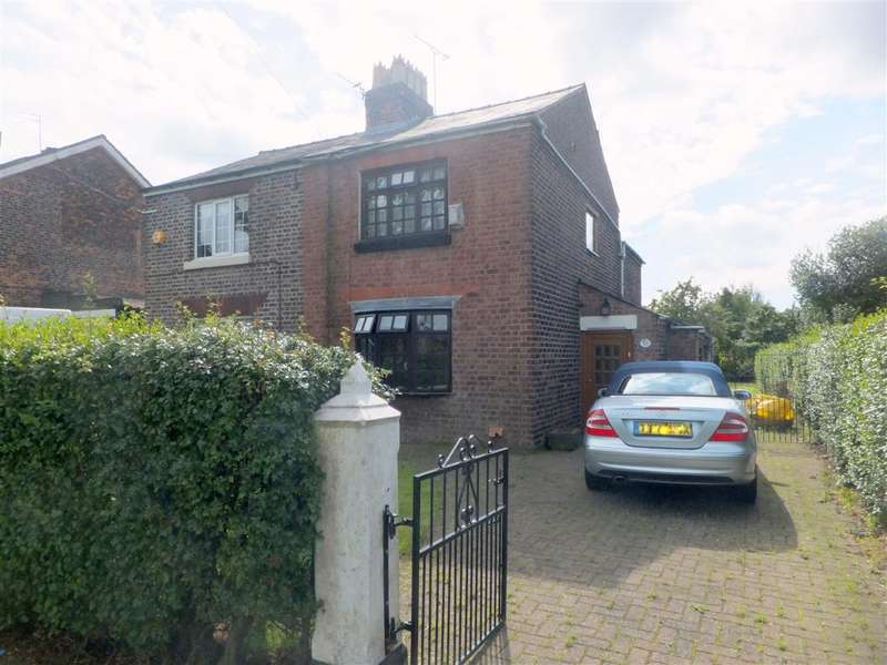 3 Bedrooms Semi Detached House for sale in Dinas Lane, Huyton, Liverpool