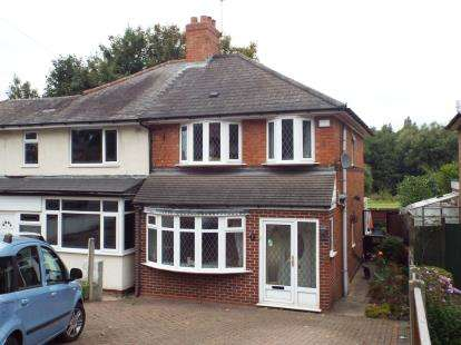 3 Bedrooms Semi Detached House for sale in Edgware Road, Erdington, Birmingham, West Midlands