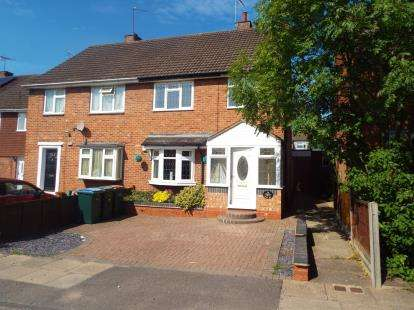 4 Bedrooms Semi Detached House for sale in Moat Avenue, Green Lane, Coventry, West Midlands