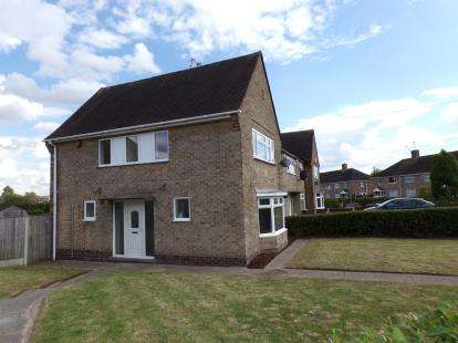3 Bedrooms Semi Detached House for sale in Listowel Crescent, Clifton, Nottingham, Nottinghamshire