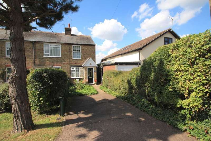 2 Bedrooms End Of Terrace House for sale in Church Hill, Hertford Heath, Herts, SG13 7rs