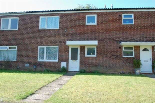 3 Bedrooms Terraced House for sale in Mitchell Close, Ryehill, Northampton NN5 7RP