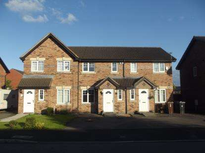 3 Bedrooms Terraced House for sale in Harbrook Grove, Hindley, Wigan, Greater Manchester, WN2