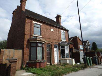 2 Bedrooms Semi Detached House for sale in Cannock Road, New Invention, Willenhall
