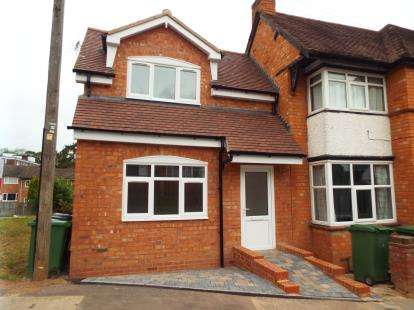 2 Bedrooms End Of Terrace House for sale in Mayfields, Redditch, Worcestershire