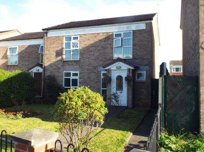 4 Bedrooms End Of Terrace House for sale in Davenport Drive, Castle Vale, Birmingham, West Midlands