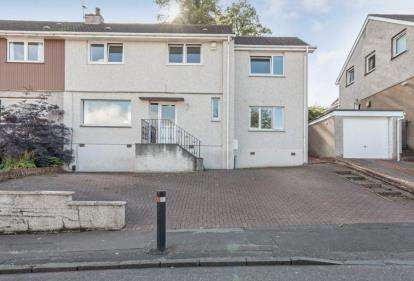 4 Bedrooms Semi Detached House for sale in Abercorn Drive, Hamilton, South Lanarkshire