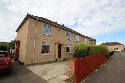 2 Bedrooms Flat for sale in Burns Crescent, Girdle Toll, Irvine, North Ayrshire