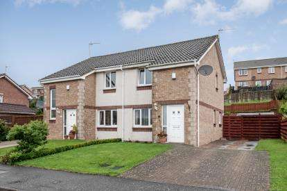 2 Bedrooms Semi Detached House for sale in McAdam Way, Maybole