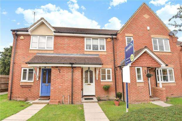 2 Bedrooms Terraced House for sale in Trumper Way, Slough