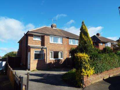 3 Bedrooms Semi Detached House for sale in John Daniels Way, Churchdown, Gloucestershire, United Kingdom
