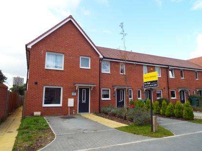 3 Bedrooms End Of Terrace House for sale in Maybush, Southampton, Hampshire