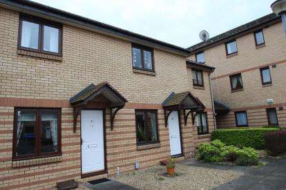 2 Bedrooms Terraced House for sale in Craigash Quadrant, Milngavie