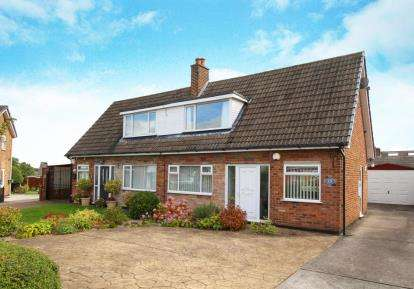 2 Bedrooms Semi Detached House for sale in Croft View, Inkersall, Chesterfield, Derbyshire