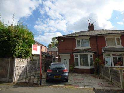 2 Bedrooms Semi Detached House for sale in Cherry Avenue, Ashton, Ashton-Under-Lyne, Greater Manchester