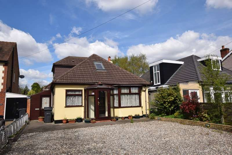 4 Bedrooms Detached Bungalow for sale in Scribers Lane, Hall Green