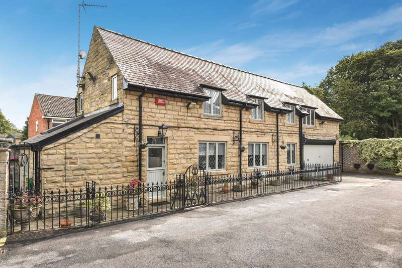 4 Bedrooms Cottage House for sale in Woodlea Cottage, Woodlea Court, Shadwell, Leeds, LS17 8BE