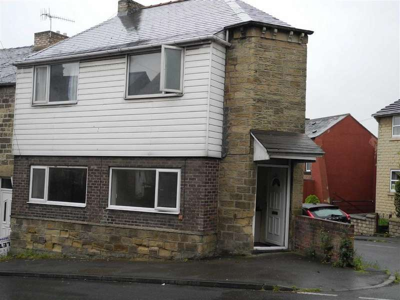 2 Bedrooms End Of Terrace House for sale in King Street, Hoyland, Hoyland, Barnsley, S74