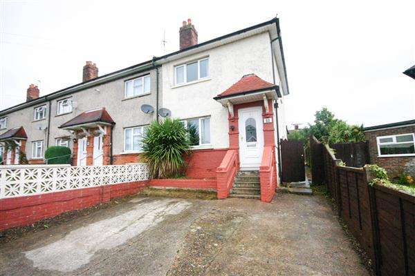 4 Bedrooms End Of Terrace House for sale in Poppy Road, Southampton